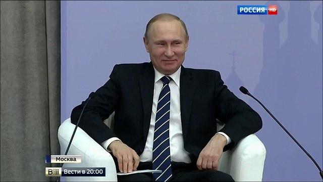 Вести 20:00 • Президент пообещал поддержку малому и среднему бизнесу