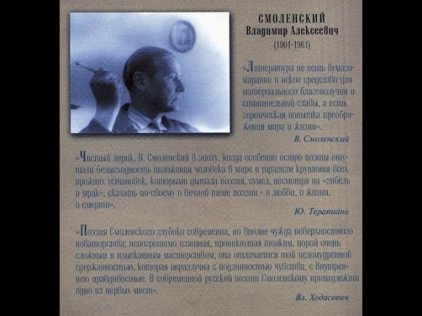 Виктор Дзансолов - ДРУГ (Тихо, тихо тает высь…)