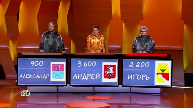 Премия Гудини_Своя игра от 02.06.2018