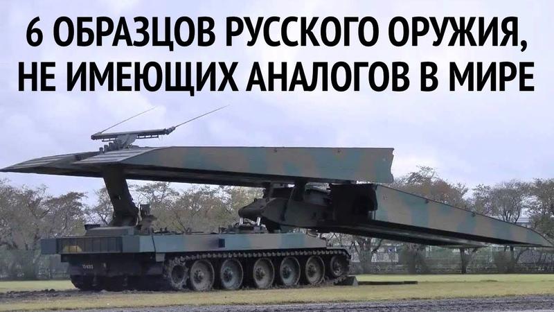 «ТИРАДА-2С»: ОСЛЕПИТЬ ПЕНТАГОН СТАЛО ПРОЩЕ   новое оружие россии рэб ракета нудоль а 235 с-500 су-57
