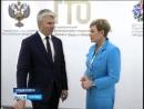 Подписано дополнительное соглашение между Мурманской областью и Минспорта России