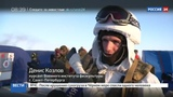 Новости на Россия 24  •  Участники уникальной экспедиции установили флаг Минобороны РФ на Северном полюсе