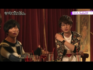 SolidS Bar Ep4