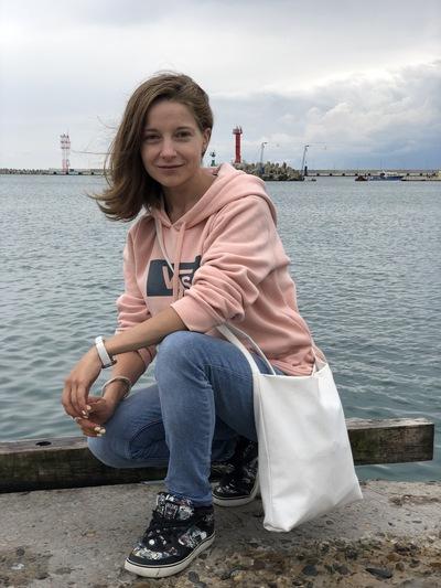Irina Potanina