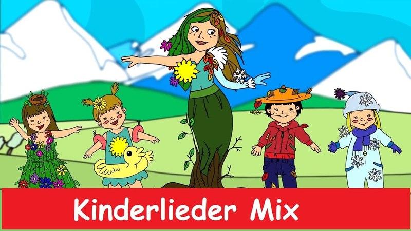 Es war eine Mutter - Kinderlieder Sommer MIX - Sing mit Yleekids