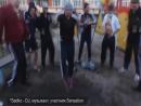 УБИЙЦЫ - Россия Алкаши танцуют.