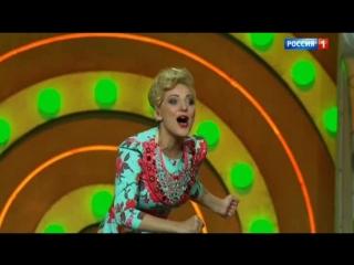 Народные песни. (Дарья Руднева).(Отрывок из: Петросян-Шоу).