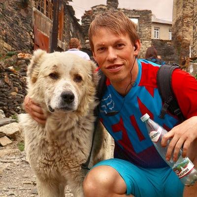 Сергей Гутенко