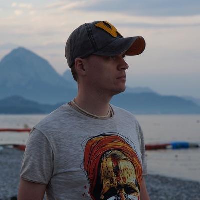 Александр Юсин