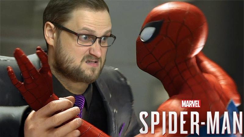 НОВЫЙ ЧЕЛОВЕК ПАУК ► Spider Man 1
