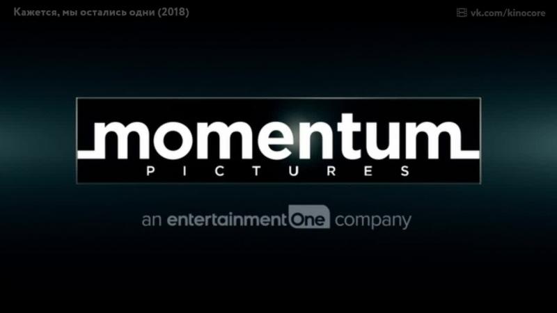 Премьера фантастичекой драмы с Тирионом «||К||а||ж||е||т||с||я, м||ы|| ||о||с||т||а||л||и||с||ь ||о||д||н||и» (2||0||1||8)