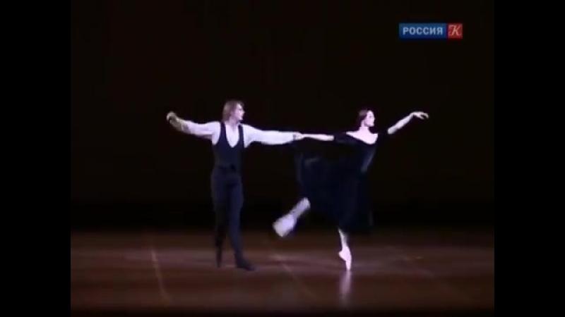 С.Захарова–Э.Ревазов. Ф.Шопен Дама с камелиями