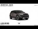 Диски Land Rover RANGE ROVER EVOQUE 2012 - 2015