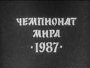СоюзСпортФильм Дзюдо На татами женщины Фильм второй yf nfnfvb ;tyobys abkmv dnjhjq lp