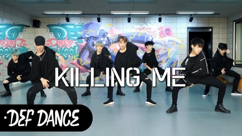 IKON (아이콘) - KILLING ME (죽겠다) 댄스학원 No.1 KPOP DANCE COVER / 데프수강생 월말평가 방송댄스 가수5