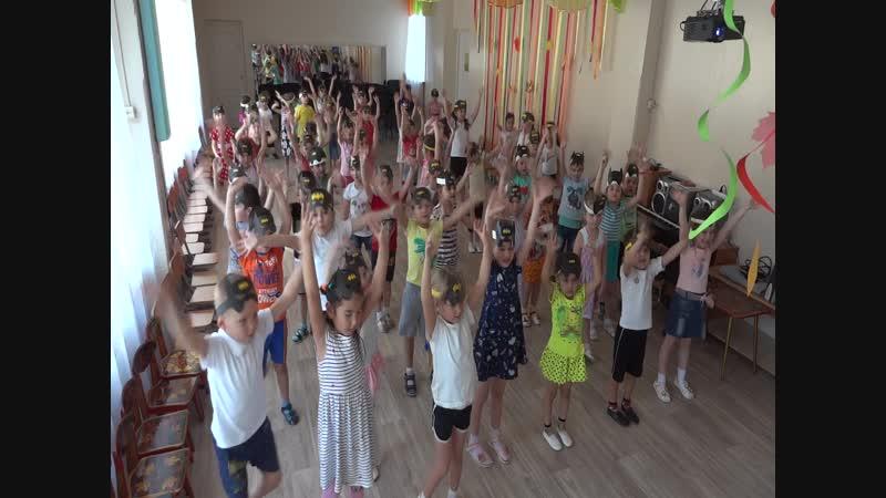 МБДОУ Центр развития ребенка детский сад №86 г Чита Забайкальский край