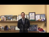Председатель Профсоюза СГЮА - Спесивов Никита поддерживает кандидата Федорова Виктора