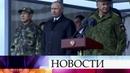 За масштабными военными учениями на Дальнем Востоке наблюдал Верховный главнокомандующий.