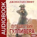 Олег Зябкин фото #11