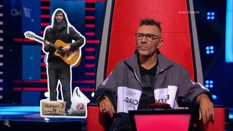 Бездомный (Костя Битеев) Едет на Шоу Голос / Homeless Man Goes to The Voice (Илья Рай)