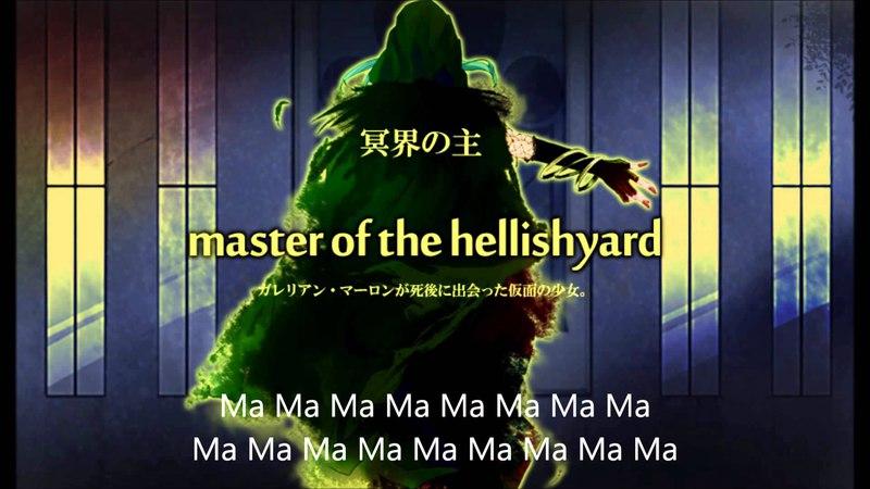 Master of the Hellish Yard (English Sub)
