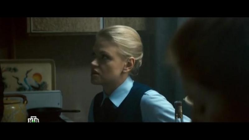 Проклятие спящих - 6 серия (2018) Мистика Триллер