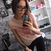 Катюшка Денисовна