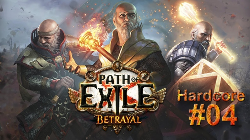 Path of Exile ► Предательство ► 04