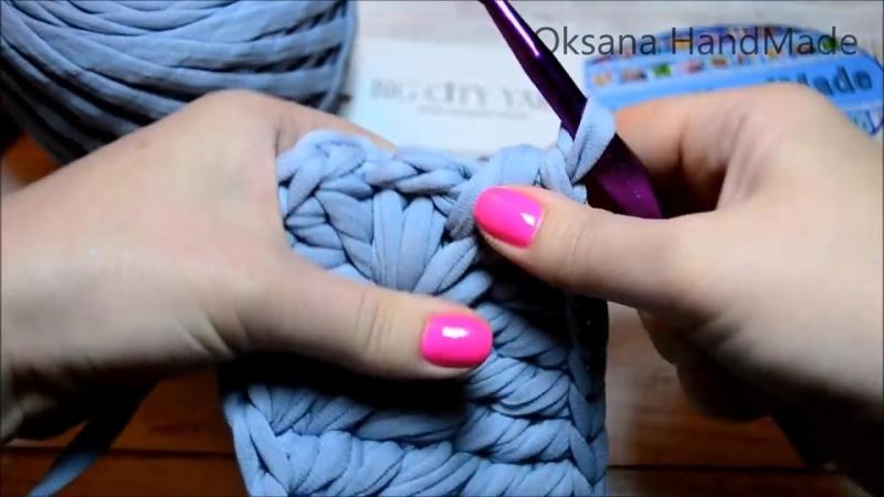 Поясная сумка из трикотажной пряжи. 1-2 часть МК. Crochet waist bag