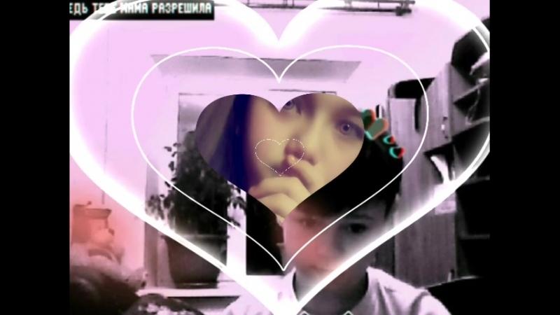 ♡♡I LOVE YOU♡♡