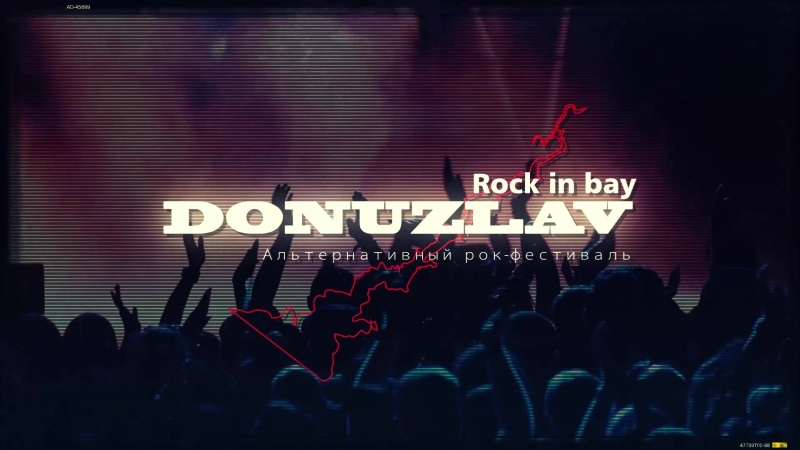 ROCK IN BAY DONUZLAV(Дан-Трейд)