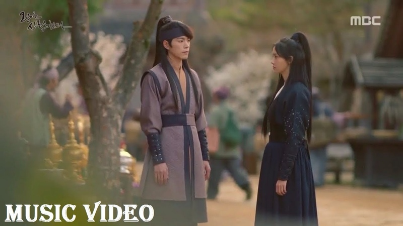 [Engsub MV] Jung Joon Young 정준영 - Stay (The King In Love OST Part 6) 왕은 사랑한다 OST Part 6