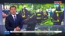 Новости на Россия 24 В Москве вновь объявлен желтый уровень погодной опасности