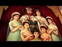 100 летие мученической кончины Царской семьи Курганская митрополия