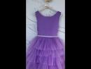 Платье с юбкой слоями и шлейфом (по желанию)