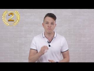 [Александр Самсонов] НИКОГДА НЕ СОВЕРШАЙ ЭТИ 6 ОШИБОК С ДЕВУШКАМИ!! Секреты Переписки! 18+