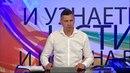 Тема Школа Иисуса Христа пастор Алексей Машков 20 05 2018