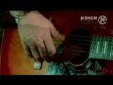 Нэнси - Дым Сигарет с Ментолом (Official)-83175213702.mp4