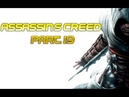 Assassin's Creed (PC) Walkthrough Part 19 Saving Citizens [No Commentary] (720 HD)