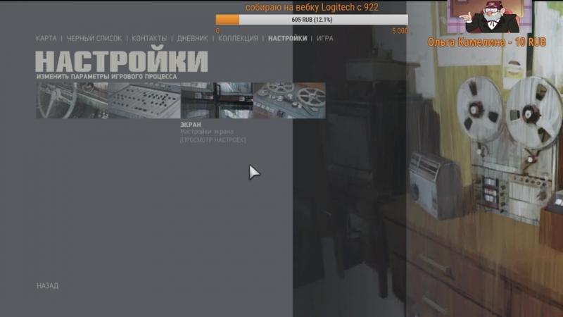 Ольга Камелина - live