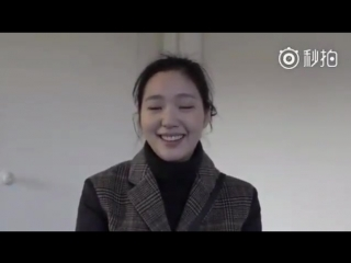 Happy Chinese New Year from Kim Goeun