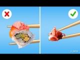 Как правильно есть суши/роллы
