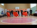 танец Пасодобль 8-Б