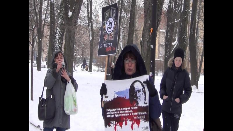 На зоозащитном митинге семнадцатого февраля в СПб.