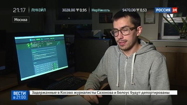 Новости на Россия 24 • США нашли русский след без всяких расследований