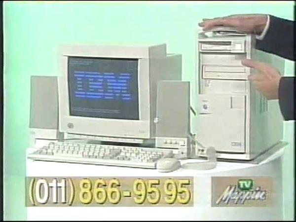 Computador IBM Aptiva Pentium 166Mhz HD 3.1Gb 16MB RAM (Comercial com Emilio Surita, TV Mappin 1996)