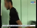 Чувашские оперативники задержали иногородних мошенников