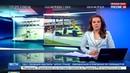 Новости на Россия 24 • Из-за подозрительной сумки эвакуирован аэропорт шведского Гетеборга