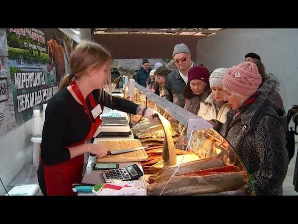 Выставка-продажа рыбных деликатесов Дары Камчатки в Бийске (21.11.18г., Бийское телевидение)