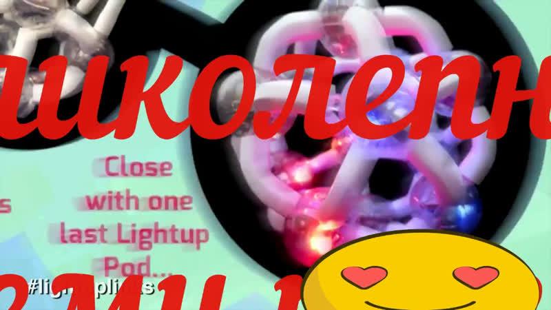 LIGHT UP LINKS — это уникальный конструктор!! Ваш малыш можете собрать из конструктора практически любой предмет, главное – эт